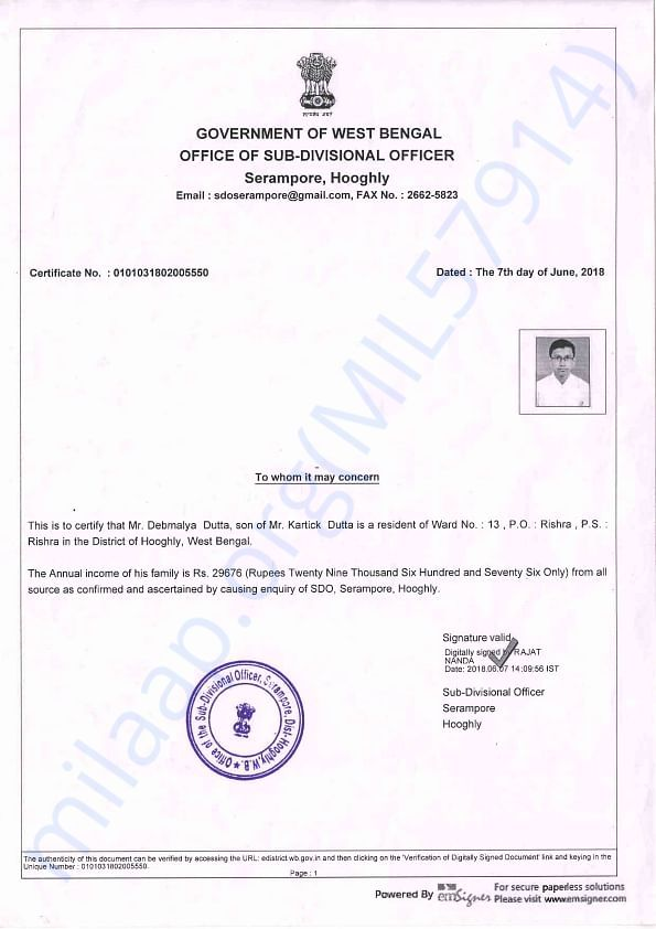 Family income certificate