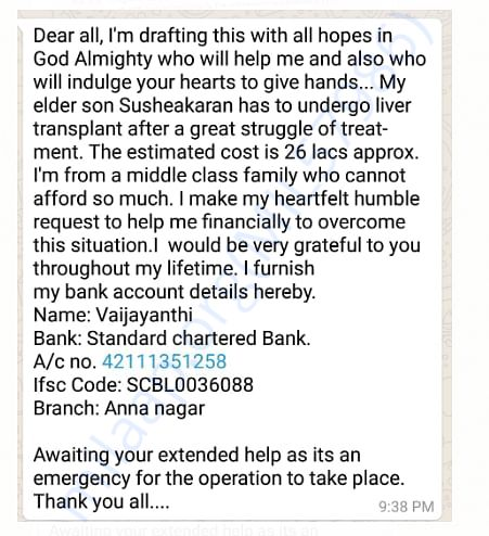 Mother's request message