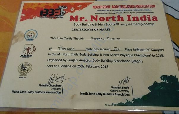 1st Rank -Mr. North India-North Zone Bodybuilders Association 2018