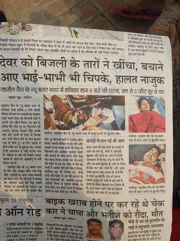 News Paper clip of the Accident