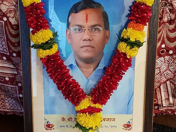 Support Family of Umesh Bajaj who committed Suicide