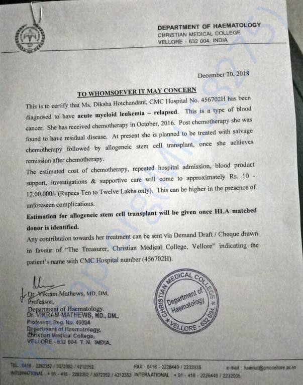 Estimation letter by hospital :