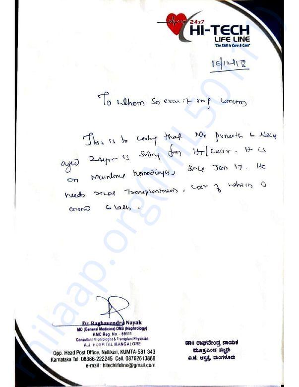 Kidney_diesese_Confirmation_Hospital_Estimated_Hospital_Notes