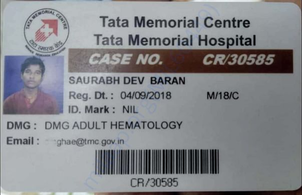admission number