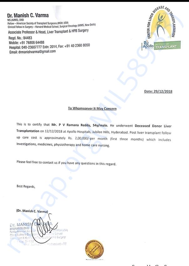 Post Discharge Cost Estimation Letter Given by Apollo Hospitals