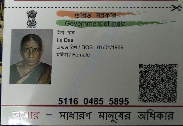 Identity proof of ILa DAS