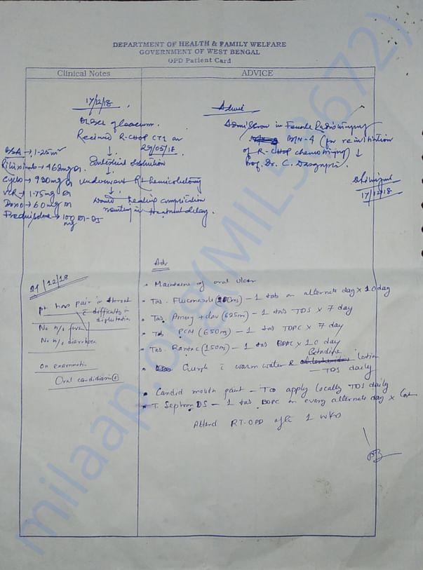 prescription of ILA DAS , page 17