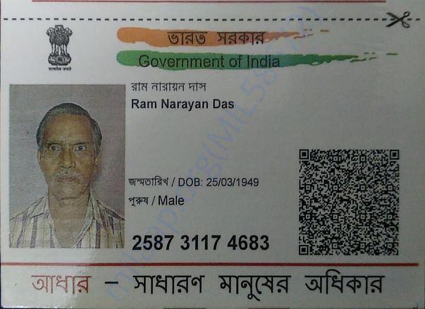 Identity proof of RAM NARAYAN DAS