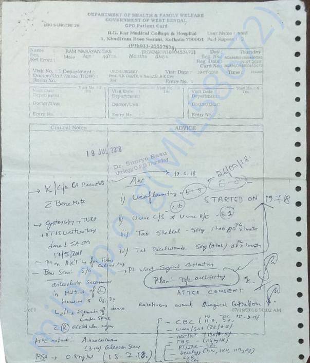 prescription of RAM NARAYAN DAS , page 03