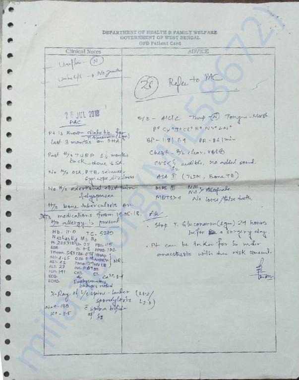 prescription of RAM NARAYAN DAS , page 04