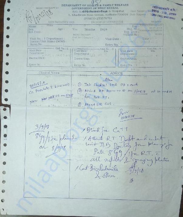 prescription of RAM NARAYAN DAS , page 05