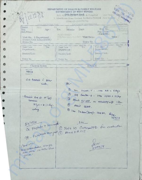prescription of RAM NARAYAN DAS , page 07