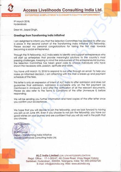 Fellowship offer letter