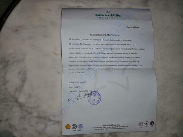 Hospital SevenHills certificate