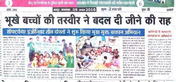 BMB In Newspaper