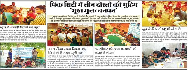 BMB In Newspaper 2