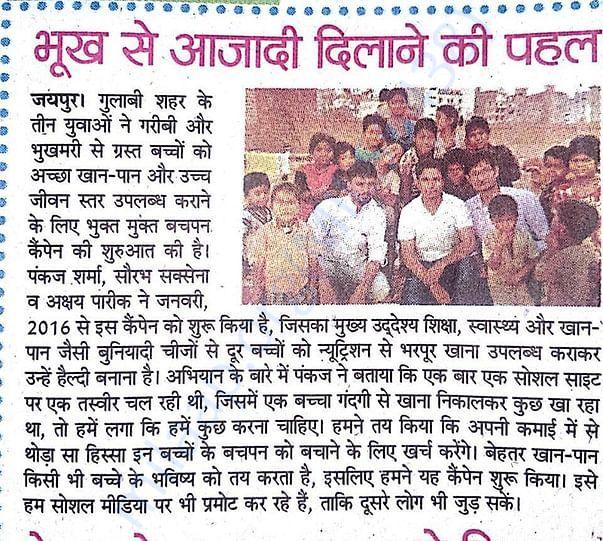 BMB In Newspaper 3