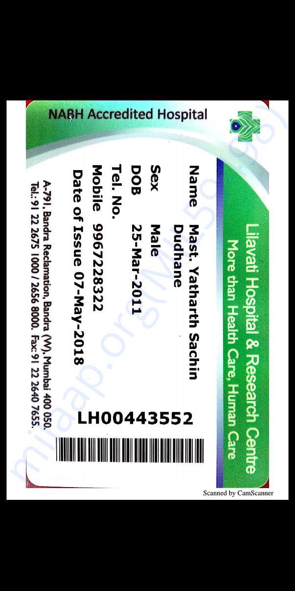 Patient card - Lilawati hospital