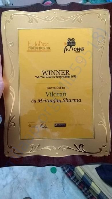 The award given to the film