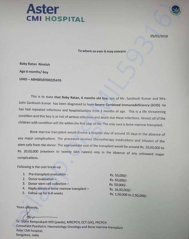 Estimation letter for the transplant