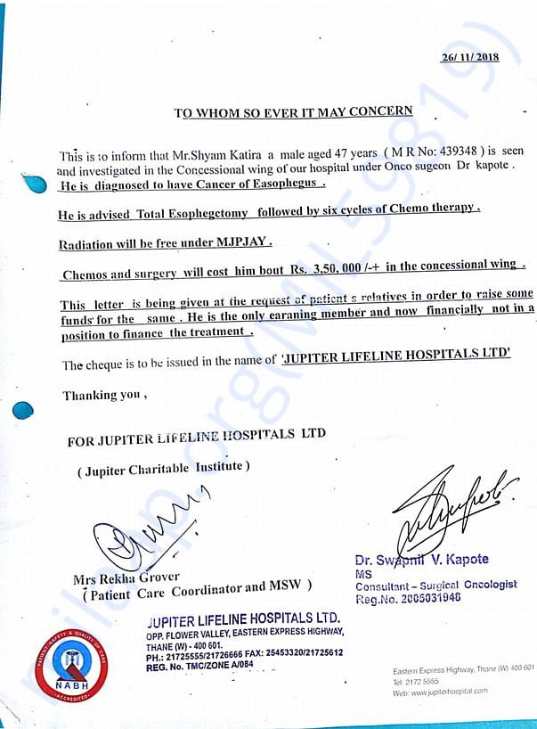 Document from Jupiter Hospital Thane showing Estimation of Treatment.