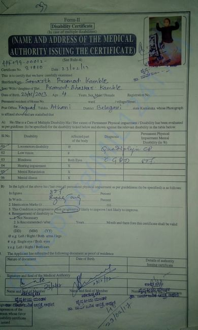 multiple cerebral palsy certificate
