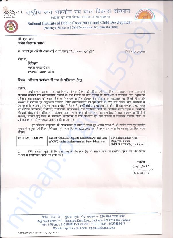 Saaras Foundation received invitation from NIPCCD for RTE session