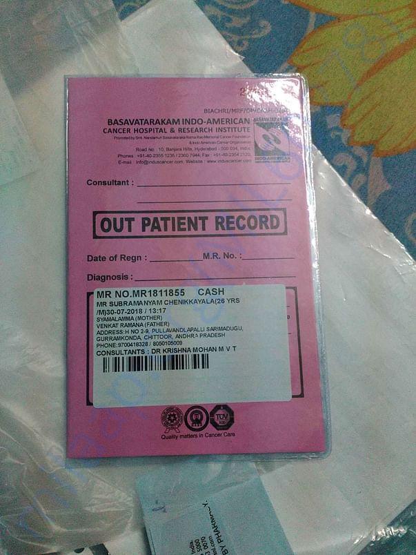 Out patient card