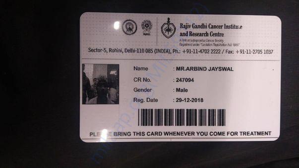 rajiv gandhi cancer institute patient id card