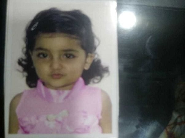 Help 5 Year Old Kareena Fight Thalassemia