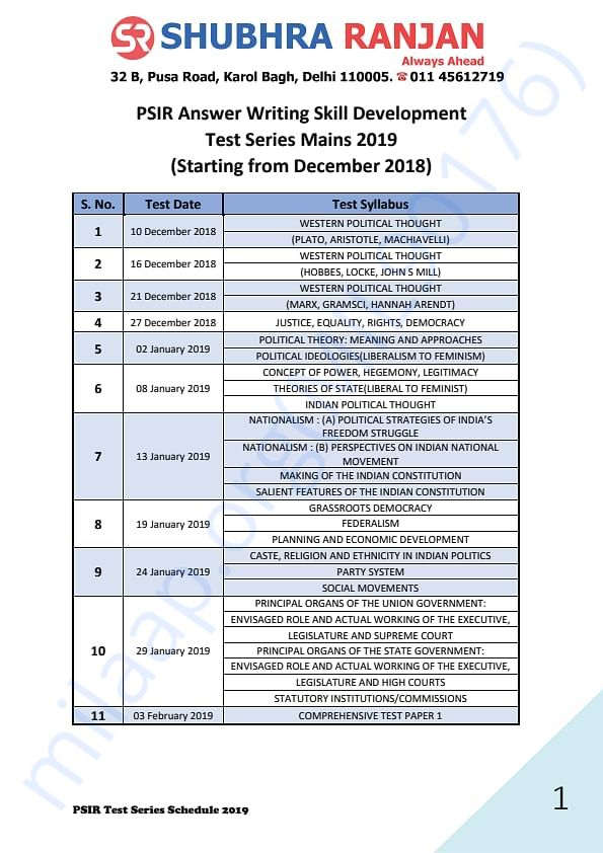 Shubhra ranjan IAS Study Circle PSIR answer module program details