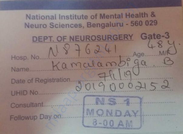 Admition card at NIMHANS