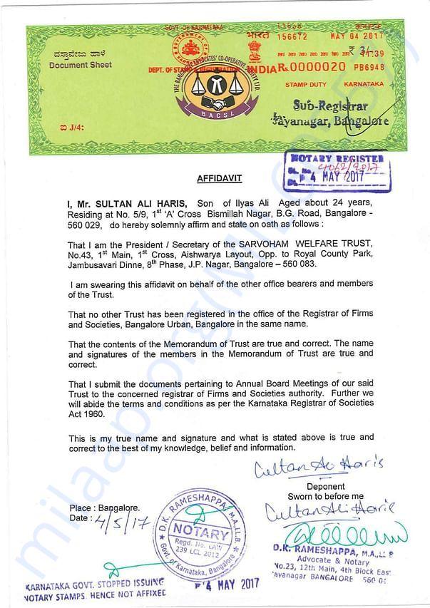 Sarvoham- Registration Document