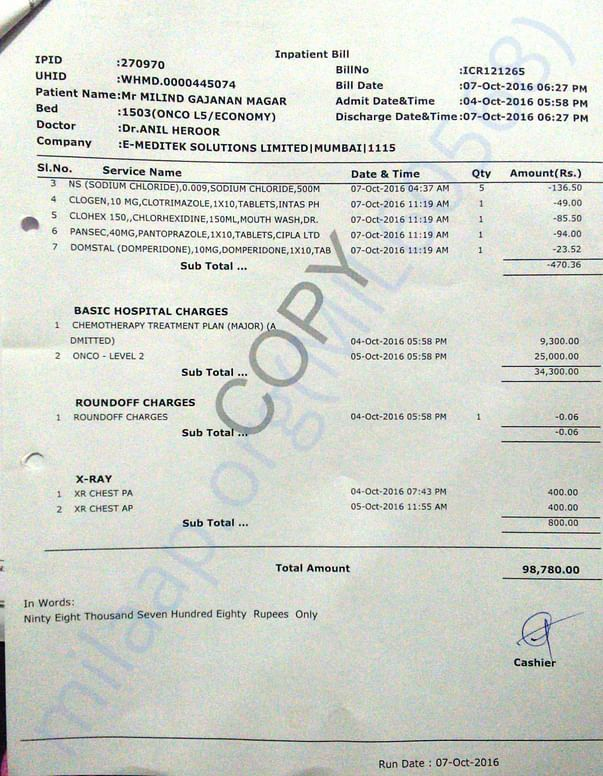 One of expenses bill invoice