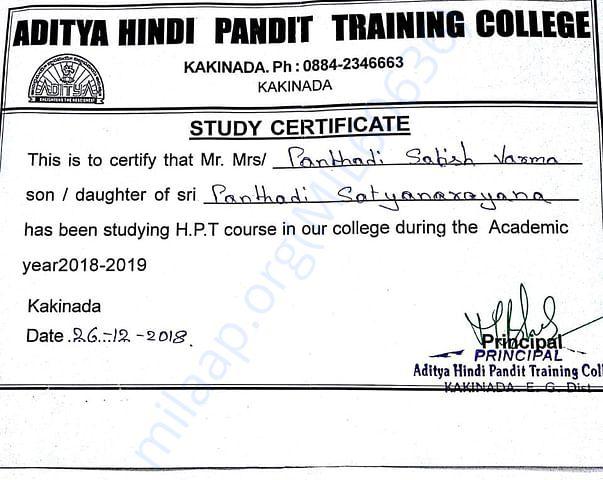 study certificate of patient