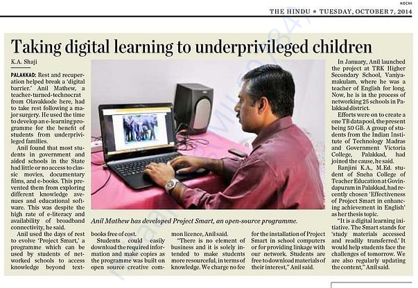 A Feature about Project SMART in The Hindu.