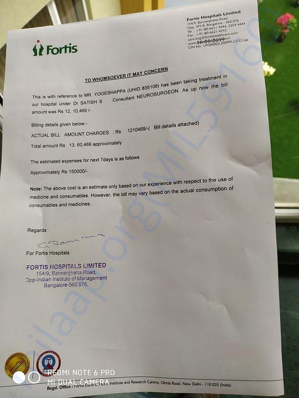 Including Current hospital bill and estimation bill letter plz help