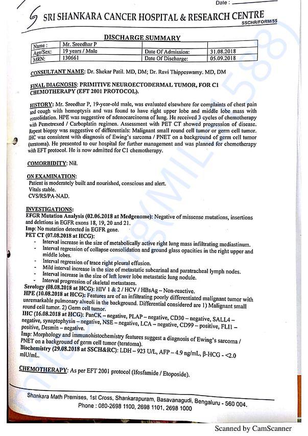 Discharge Summary Sri Shankara Hospital - 1