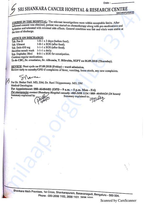 Discharge Summary Sr Shankara Hospital 2