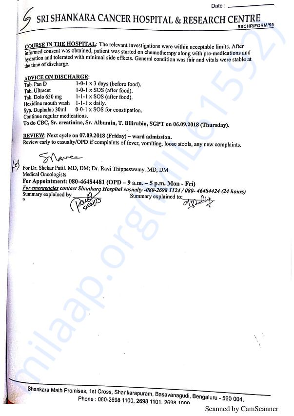 Discharge Summary Sr Shankara Hospital 2