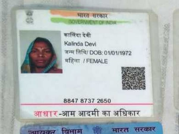 Help Kalinda Fight Cancer