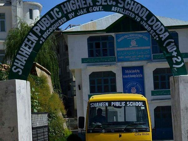 Support Shaheen Public School To Educate Poor Children