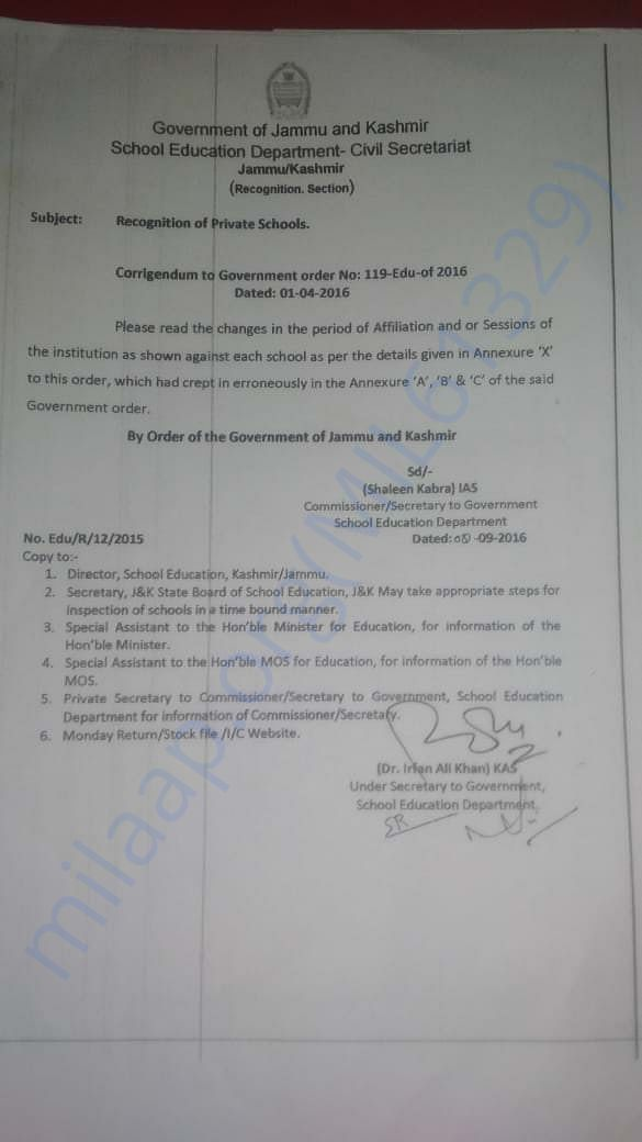 Recognisation of the School