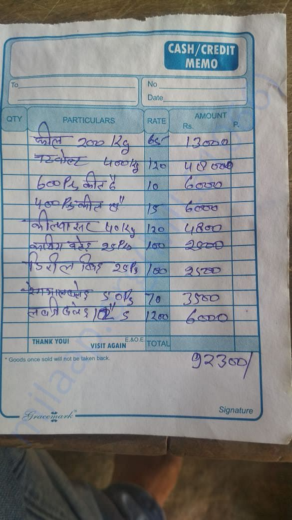 Rough bill of work done through cash donations to us.