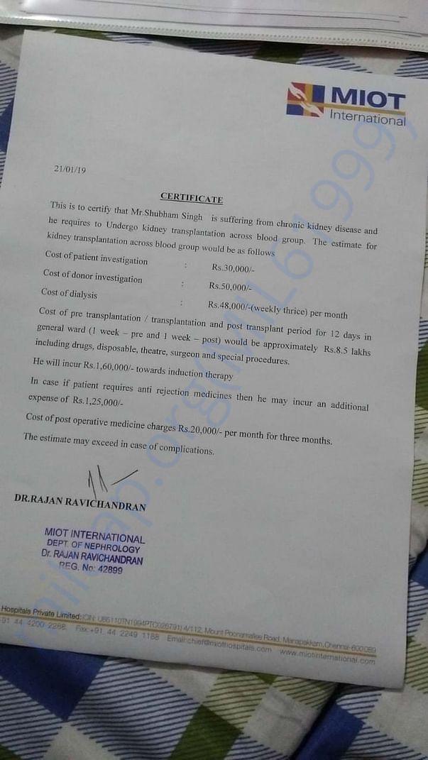 Hospital Estimate Letter..Please Help Shubham