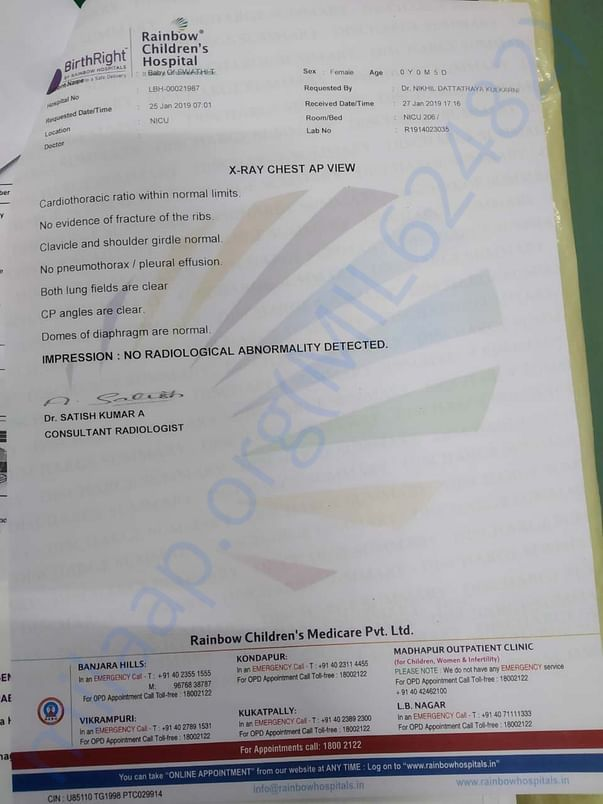 Baby treatment documents