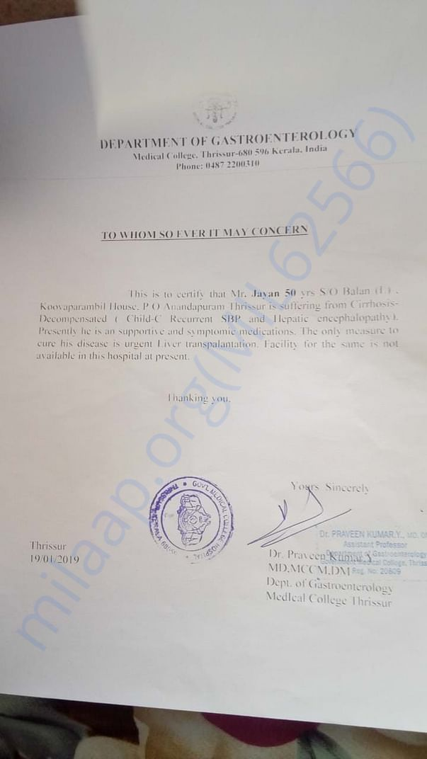 This is the medical certificate from Doctor Praveen Kumar