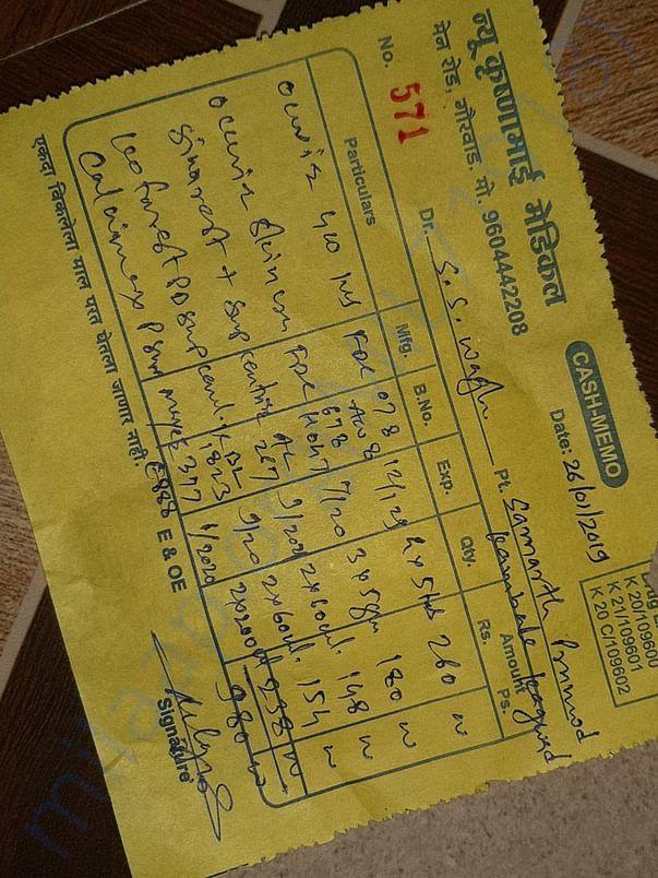 Medicine bill reciet for Samarth