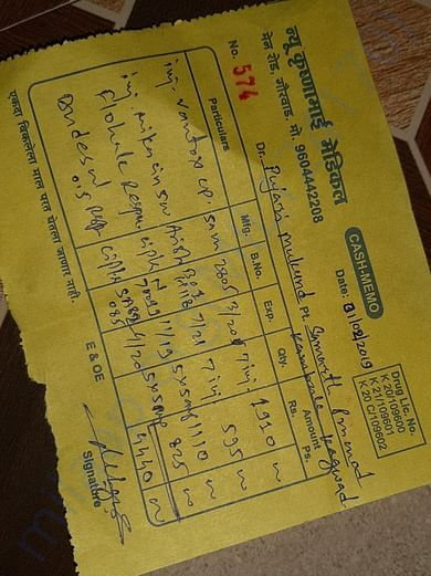 Medicine bill reciet