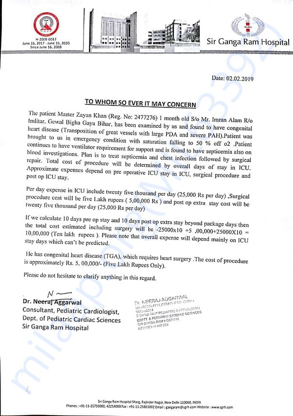 Letter issued by hospital